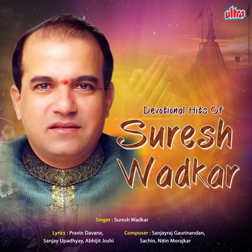 hey bhaskara suresh wadkar