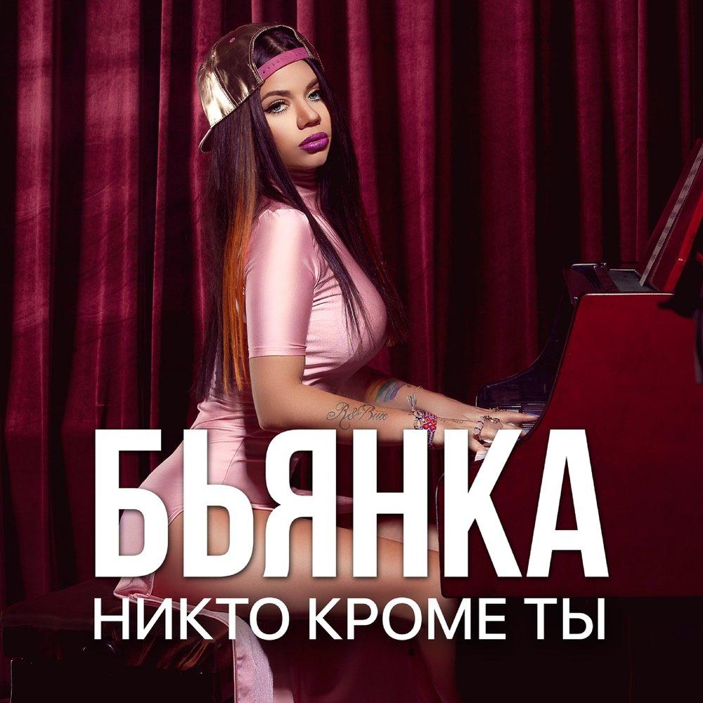 Осенняя песня Анна Герман. Слушать онлайн на Яндекс.Музыке