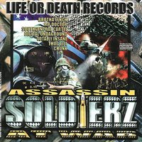 Soldierz At War — DJ KING ASSASSIN (The Mega Mix Champion Of The World)