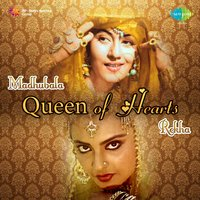 Queen of Hearts — Sujata Trivedi