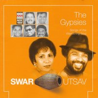 Swar Utsav 2001 -  Sri Lankan Folk — The Gypsies