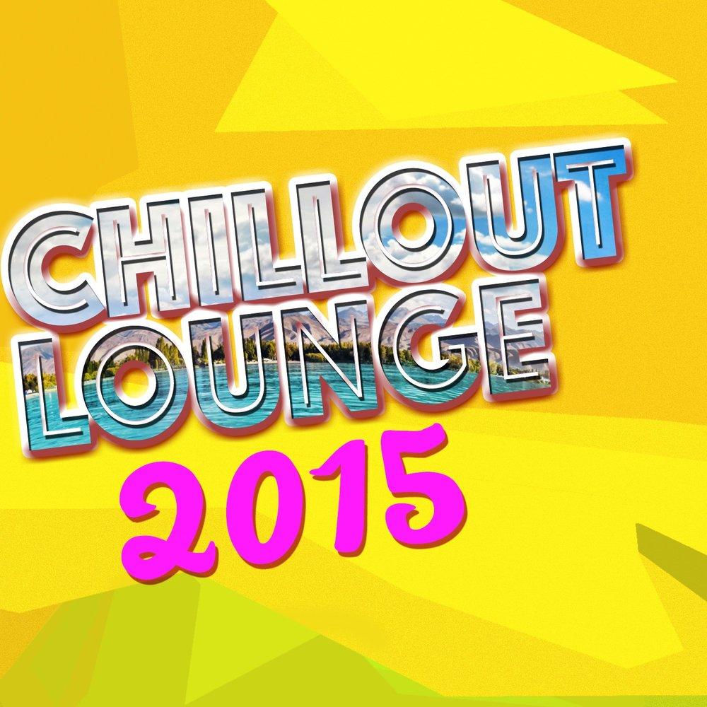 So long brazilian lounge project ibiza lounge ambiente for Brazilian house music
