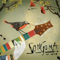 Songoma — Hot Water