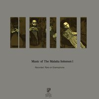 Music of the Malaita Solomon 1 — сборник