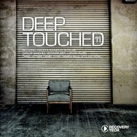 Deep Touched, Vol. 11 — сборник