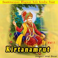 Kirtanamrut, Vol. 1 — Atul Desai