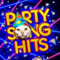Party Songs Hits — сборник