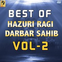 Best of Hazuri Ragi Darbar Sahib, Vol. 2 — сборник