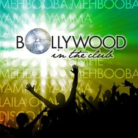 Bollywood In The Club — Ricky Kej
