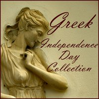 Greek Independence Day Collection — сборник