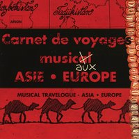 Carnets de Voyages Musicaux : Asie,  Europe - Catalogue traditionnel 2002 — сборник
