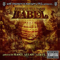 The Lost Children of Babylon & DJ Fu Presents: The Tower of Babel Mixtape — сборник