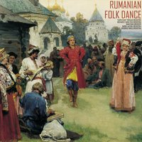 Rumanian Folk Dances — Grigoras Dinicu, The Orchestra's of Barbu Lautaru, Grigoras Dinicu, Banateanu, Carpathian and Bucharest Radio Folk, Barbu Lautaru, Banateanu Orchestra