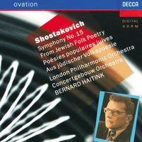 "Shostakovich: Symphony No.15 ""From Jewish Folk Poetry"" — London Philharmonic Orchestra, Royal Concertgebouw Orchestra, Bernard Haitink, Elisabeth Söderström, Ortrun Wenkel, Ryszard Karcykowski"