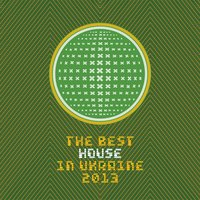 The Best House in UA, Vol. 4 — сборник