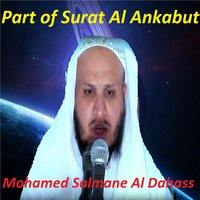 Part Of Surat Al Ankabut — Mohamed Salmane Al Dahass