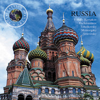 Classical Wonders of the World - Russia — сборник