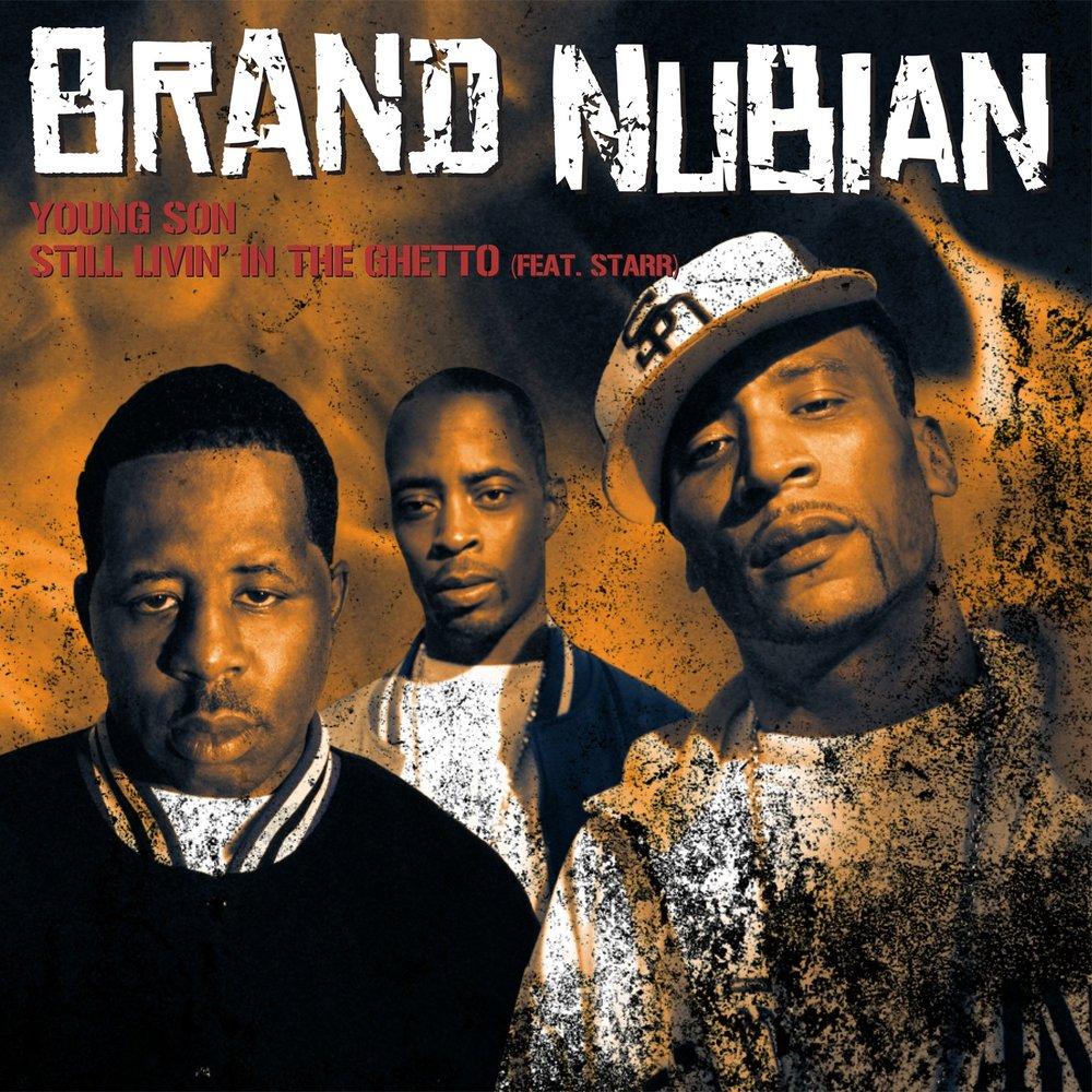 nubian son