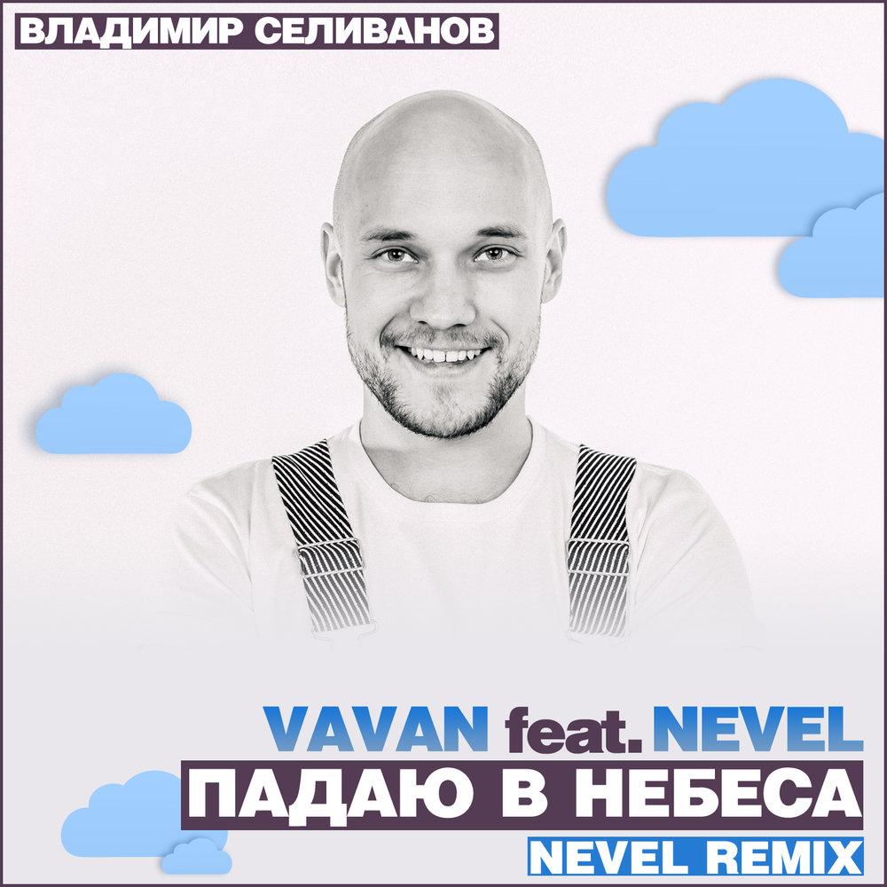 vavan-vladimir-selivanov-lesbiyanka