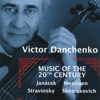 Music of the 20th Century — Victor Danchenko