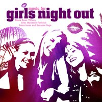Music For Girls Night Out — сборник