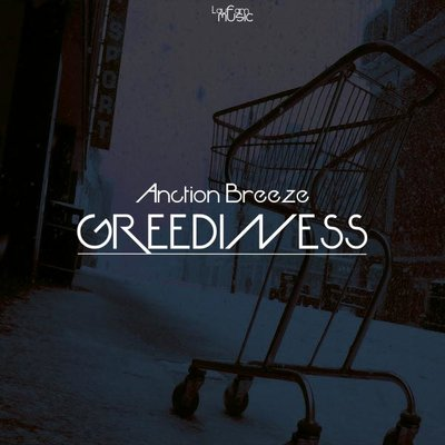 an essay on the solution to greediness