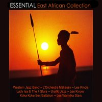 The Essential East African Collection Vol 1 — сборник