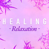 Healing Relaxation — Relaxation, Ambient, Healing Therapy Music, Relaxation|Ambient|Healing Therapy Music