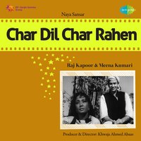 Char Dil Char Rahen — Anil Biswas