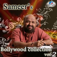 Sameer's Bollywood Collection, Vol. 2 — сборник