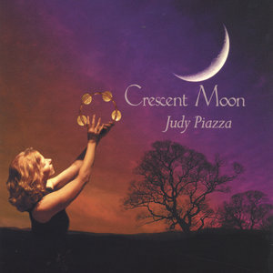 reflection catch moon judith oriz cofer Ortiz cofer is trying to show us how sometimes people (not only family) reject people who have disabilities forgetting that they are also human and they feel and love and cry and suffer as we do what symbolizes luis in catch a moon by judith ortiz i personally think luis is like the lost hubcap.