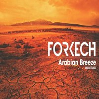 Arabian Breeze — Forkech
