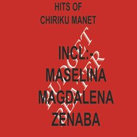 Hits of Chiriku Manet — Chiriku Manet