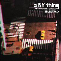 A New York Thing / Une aventure new-yorkaise — сборник