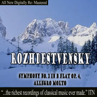 Rozhdestvensky Symphony No. 2 in B flat Op. 4, Allegro Molto — Геннадий Рождественский, USSR Ministry of Culture Symphony Orchestra, Moscow State Conservatory Student Symphony Orchestra, USSR Ministry of Culture Symphony Orchestra, Gennady Rozhdestvensky, Moscow State Conservatory Student Symphony Orchestra