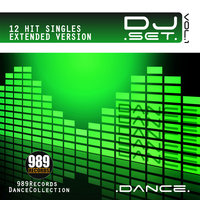 989Records Dance Collection — сборник