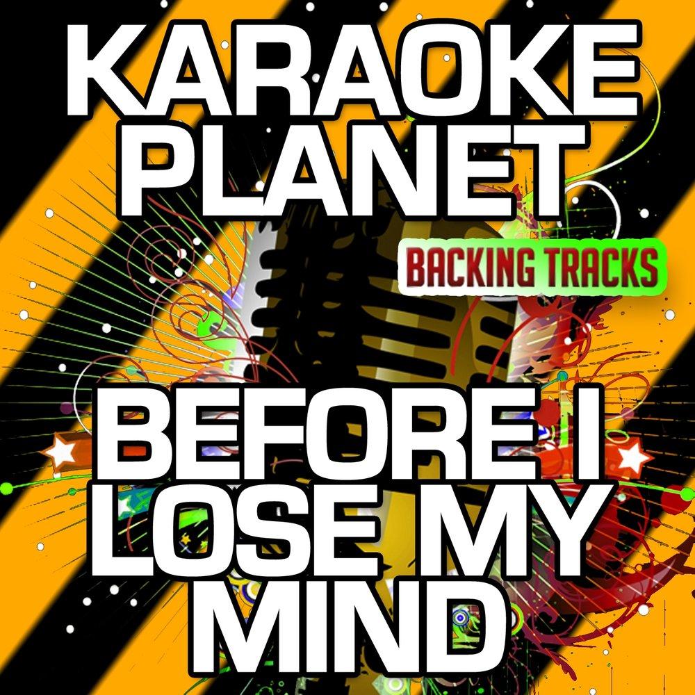mind my karaoke music business