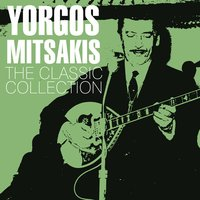 The Classic Collection — Yorgos Mitsakis