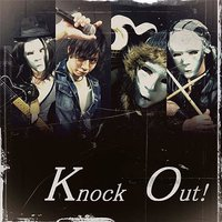 Knock Out! — Lads-i