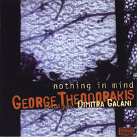 Nothing in Mind — George Theodorakis