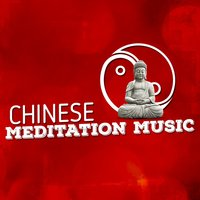 Chinese Meditation Music — Chinese Relaxation and Meditation