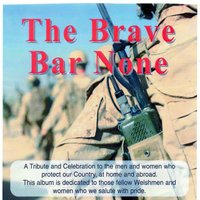 The Brave Bar None — сборник