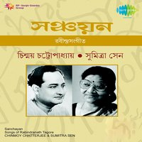 Chinmoy Chatterjee And Sumitra Sen — Chinmoy Chatterjee