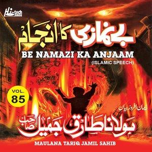 Maulana Tariq Jamil Sahib - Be Namazi Ka Anjaam