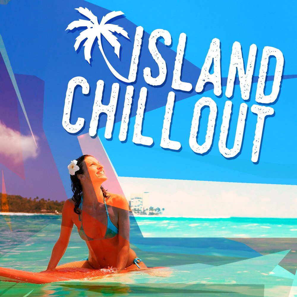 Lost ground the chillout players brazilian lounge for Brazilian house music