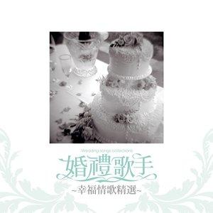 Jay Chou - Jian Dan Ai (Simple Love)