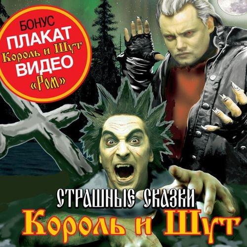 pornofilmi-s-korolem-ada-devushek-zalivayut-spermoy-podborka