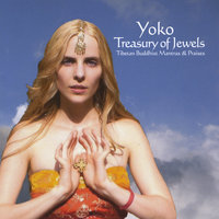Treasury of Jewels — Yoko