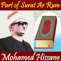 Part of Surat Ar Rum — Mohamed Hissane