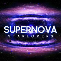 Supernova — Starlovers